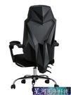 電競椅 黑白調電腦椅電競椅家用電競椅遊戲椅座椅宿舍椅子靠背舒適可躺辦公椅 DF星河光年