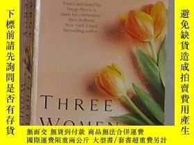 二手書博民逛書店英文原版罕見Three Women by Marge Pierc