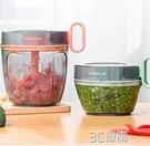 樂扣樂扣切菜器打蒜泥搗碎器家用多功能絞肉攪菜機廚房神手動拉蒜 3C優購