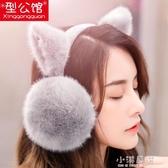 護耳罩耳套保暖女掛耳包耳捂耳暖冬季天兒童貓耳朵套韓版可愛折疊『小淇嚴選』