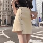 不規則ins超火牛仔裙女新款高腰短裙港味A字裙百搭排扣半身裙女夏 時尚芭莎