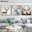 掛畫 客廳裝飾畫現代簡約沙發背景牆畫臥室床頭餐廳北歐牆壁畫牆面掛畫 果果輕時尚NMS