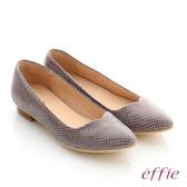 effie 舒適通勤 絨面真皮優雅尖頭平底鞋-藕粉