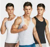 運動背心  男士背心男吊帶純棉緊身運動健身彈力夏季打底汗衫跨欄背心 伊羅鞋包