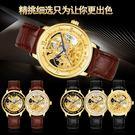 手錶男士超薄全自動機械錶 雙鏤空陀飛輪防水時尚潮流男錶