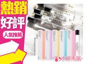 韓國APIEU 隨身滾珠香水10ml 5 款滾珠香水瓶英倫香氛小香水◐香水綁馬尾◐