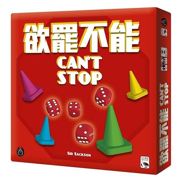 『高雄龐奇桌遊』欲罷不能 Can't Stop 繁體中文版 ★正版桌上遊戲專賣店★