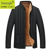 現貨 外套~中老年人內穿貼身加絨打底棉衣爸爸冬季加厚內搭大碼棉襖男裝。