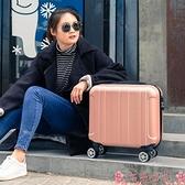 登機箱迷你14寸春秋航空登機箱萬向輪小型16寸商務拉桿箱男女行李箱旅行LX 芊墨 上新