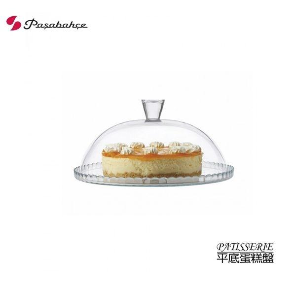 Pasabahce Patisserie平底蛋糕盤 派對盤 點心盤 水果盤 派盤 32cm
