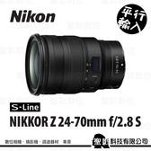 Nikon Z 24-70mm f/2.8 S 大光圈標準變焦鏡 Z接環 For z6 z7 (平行輸入) WW