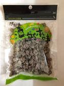 漬然本味鹹葡萄乾(90g/包)【合迷雅好物超級商城】