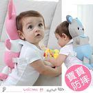 防摔枕在寶寶摔倒時有效緩解衝擊力