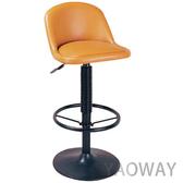 【耀偉】氣壓高吧椅E586-餐椅/會客椅/洽談椅/工作椅/吧檯椅/造型椅/高腳椅/