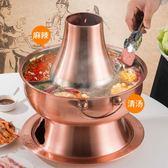 加厚仿銅火鍋木炭紫銅鍋家用涮羊肉老式鴛鴦火鍋插電老北京火鍋爐