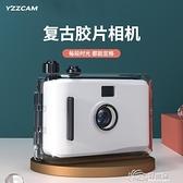 復古相機系列 復古膠片照相機防水非一次性膠卷相機學生日創意ins少女禮物 好樂匯