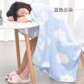 毛毯 珊瑚絨辦公室午睡毯子法蘭絨床單兒童加厚單人宿舍學生冬季 KB8961【野之旅】