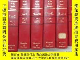 二手書博民逛書店英文書罕見international encyclopedia of the social sciences (國