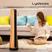 空氣循環扇麗電電風扇塔扇家用智慧靜音立式定時無葉風扇落地扇臥室循環扇 220V NMS陽光好物