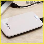 【快樂購】外接硬碟盒 筆記本2.5寸ide 行動硬碟盒并口老硬碟USB2.0免安裝