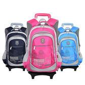兒童拉杆書包 小學生書包1-3-4-6年級男生減負可拆卸帶防雨罩MJBL