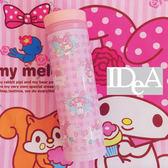 三麗鷗 Sanrio 美樂蒂 夢幻真空不鏽鋼保溫杯 400ML附泡茶濾蓋 保溫保冷保冰 隨行 太空 水壺 My Melody