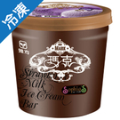 ★買一送一★雅方瑪克冰淇淋-芋頭500G/桶【愛買冷凍】