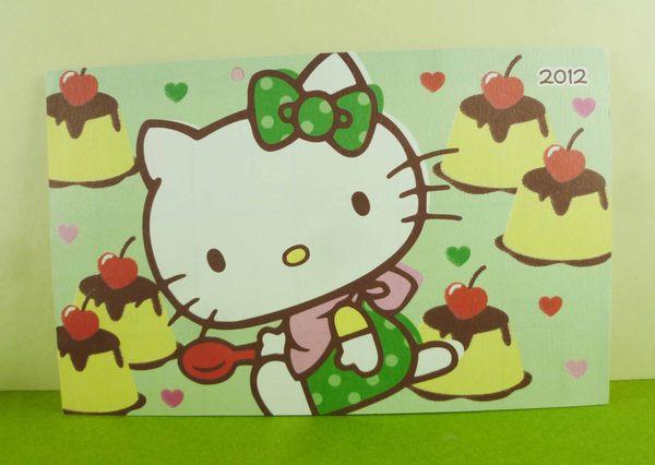 【震撼精品百貨】Hello Kitty 凱蒂貓~卡片-布丁綠