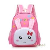 韓版兒童旅游背包3-6歲5幼兒園書包女男童可愛小班定做寶寶包包潮「時尚彩紅屋」
