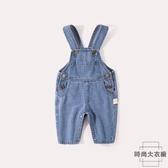 嬰兒背帶褲女童兒童牛仔褲小童褲子【時尚大衣櫥】