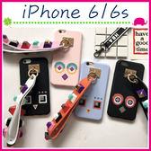 Apple iPhone6/6s 4.7吋 Plus 5.5吋 怪物眼睛背蓋 彩色鉚釘手機殼 立體手繩保護套 個性手機套 吊飾保護殼