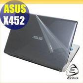 【EZstick】ASUS X452 系列專用 二代透氣機身保護貼(含上蓋、鍵盤週圍)DIY 包膜