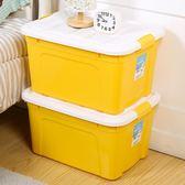 收納箱 特大號收納箱衣物儲物箱子加厚塑料裝衣服玩具有蓋整理箱盒超大號