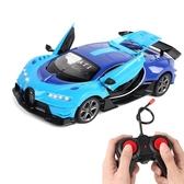 遙控車 【一鍵開3扇門】超大兒童充電動遙控汽車高速漂移賽跑車玩具 男孩【全館免運】