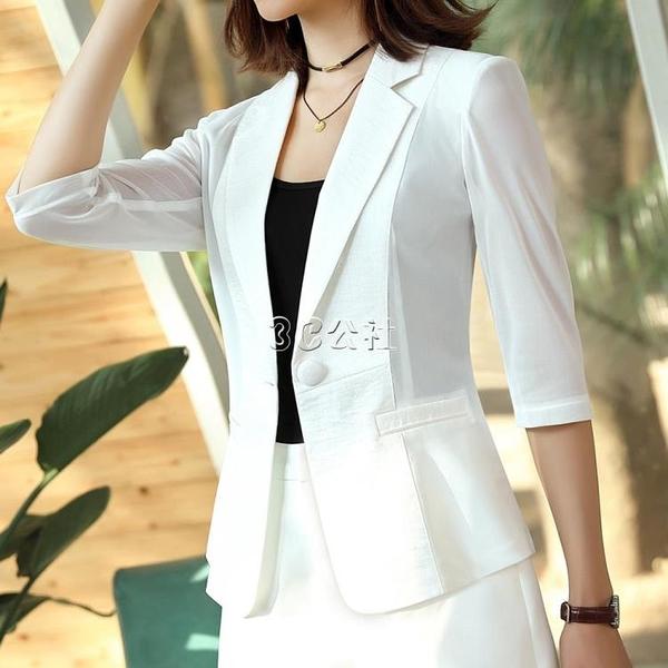 西裝外套 2020新款夏季小西裝外套女棉質網紗輕薄百搭修身顯瘦七分袖小西服 3c公社