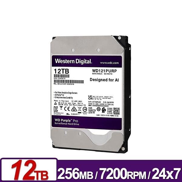 WD 紫標Pro Purple PRO 12TB 3.5吋監控系統硬碟 WD121PURP