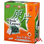 天仁原片-高山烏龍茶40入*5盒【愛買】