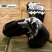 週年慶優惠-拳擊手套 手工黏合拳芯2代改進款