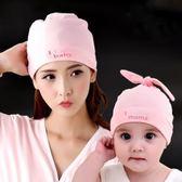 月子帽 夏天月子帽薄款產婦帽產后夏季孕婦帽頭巾春夏坐月子用品親子帽子
