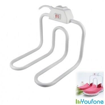 Youfone 個人專用恆溫烘鞋器