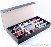 高檔皮質8格眼鏡收納盒12格18格太陽鏡展示盒多格大墨鏡盒整理盒 美芭