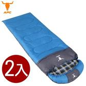 APC《純棉格子》秋冬加寬可拼接全開式睡袋-藍色(2入)