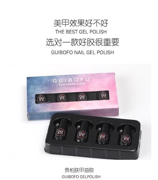 甲油膠 (自選6色)美甲星空貓眼膠玉石3D琉璃貓眼甲油膠磁鐵芭比光療膠漸變指甲油膠 雙十二8折