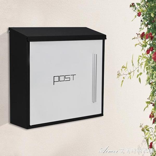 信箱郵箱歐式別墅室外掛牆帶鎖304不銹鋼大號建議意見箱信報箱 快速出貨YJT