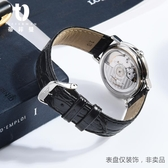 浪琴錶帶男 真皮原裝代用浪琴瑰麗錶帶男配件機械L4手錶帶女 18mm