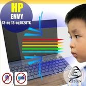 ® Ezstick HP Envy 13-aq1028TX 13-aq1029TX 防藍光螢幕貼 抗藍光 (可選鏡面或霧面)