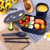 飯盒便當盒日式餐盒可微波爐加熱塑料單層午餐盒【繁星小鎮】
