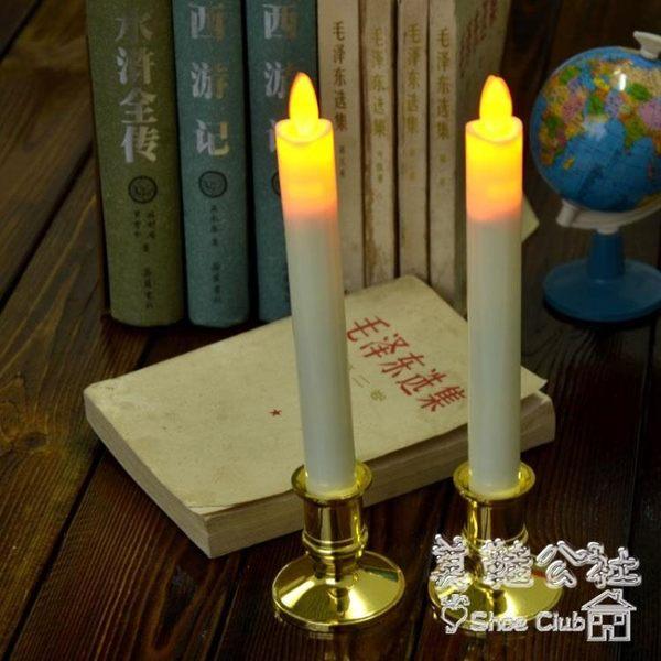 搖擺長桿電子蠟燭燈 教堂節日仿真桿形LED電子供佛 BS20276『美鞋公社』TW
