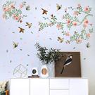壁貼 DIY創意無痕 牆貼 貼紙【半島良品】-SK9283-清新花鳥 60X90