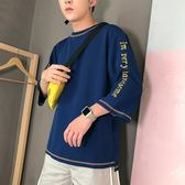 5五分袖秋季港風長袖T恤男士韓版潮流bf學生寬鬆7七分袖中袖上衣『潮流世家』